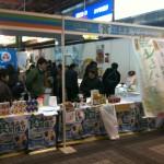 20100212 金山駅にて 逸品会