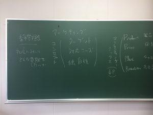 20170517工業経営論板書-1