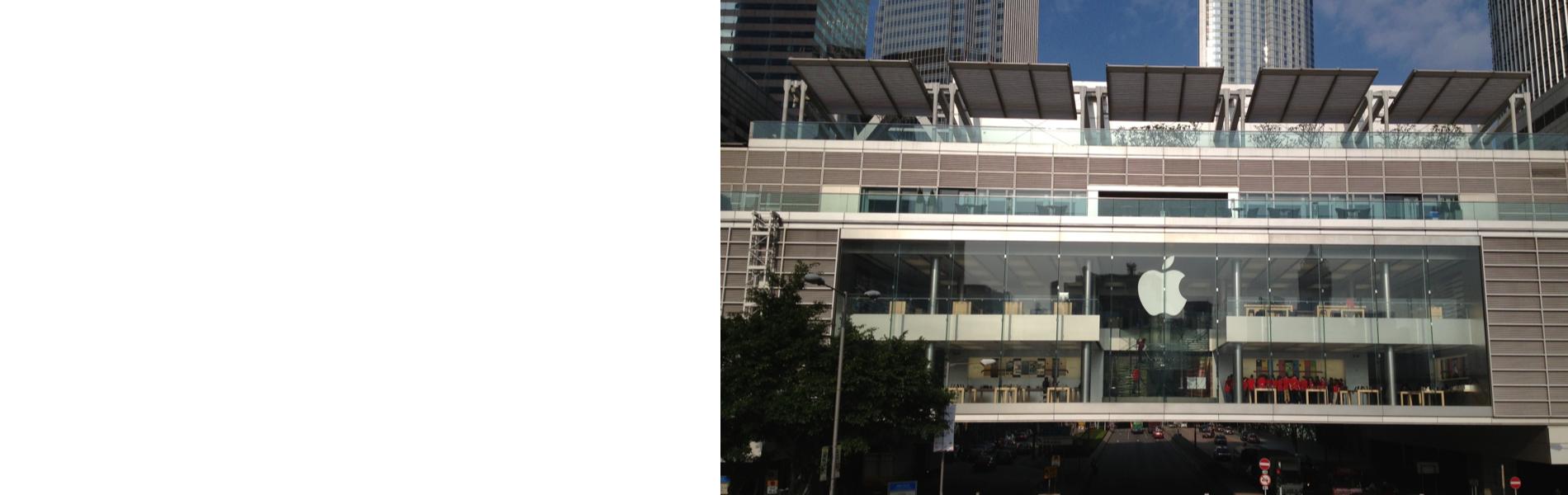 香港ICCアップルストア